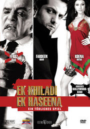 Ek Khiladi Ek Haseena