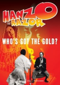 Goy�kiba: Oni no Hanz� yawahada koban (Hanzo the Razor: Who's Got the Gold?)