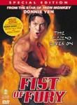 Xin jing wu men 1991 (Fist of Fury 1991)