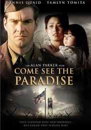 Come See the Paradise Poster
