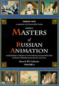 Masters Of Russian Animation # 4
