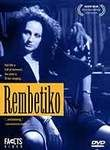 Rembetiko movie posters