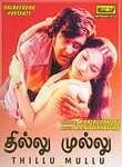 Thillu Mullu (2013) online movies streaming