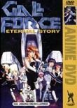 Gall Force: Vol. 1: Eternal Story