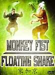Monkey Fist, Floating Snake