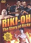 Ricky-oh: The Story Of Ricky