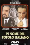 In nome del popolo italiano (In the Name of the Italian People)