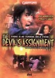The Devil's Assignment
