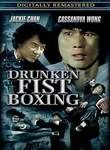 Drunken Fist Boxing (Zui xia Su Qi Er)