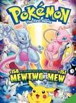 Pokemon the First Movie - Mewtwo vs. Mew