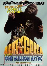 The Mighty Gorga