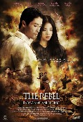 The Rebel poster &amp; wallpaper