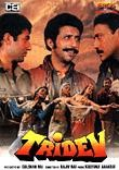 Tridev