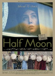 Half Moon (Niwe Mung)