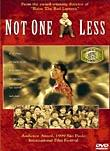 Not One Less (Yi ge dou bu neng shao)