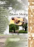 Blues Story