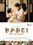 K�b� (Kaabee) (Kabei: Our Mother)