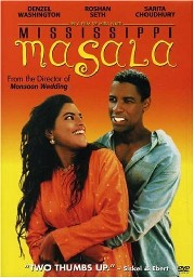 Mississippi Masala
