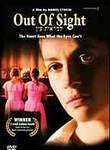 Lemarit Ain (Out of Sight)