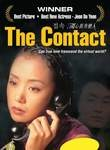 Cheob-sok (The Contact)