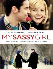 My Sassy Girl Poster