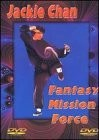 Fantasy Mission Force (Mai nei dak gung dui) (Dragon Attack)