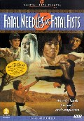 Fatal Needles vs Fatal Fists (Gou hun zhen duo ming quan)