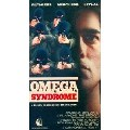 Omega Syndrome