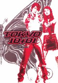 Tokyo 10+01 (Tokyo Eleven)