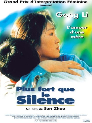 Piao liang ma ma (Breaking the Silence)