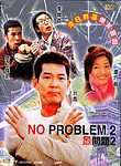 No Problem 2 (Mou man tai 2 )