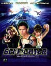 Sci-Fighter (X-treme Fighter)