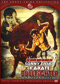 Kenka karate kyokushinken (Karate Bullfighter) (Champion of Death)