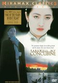 Ba wang bie ji (Farewell My Concubine)