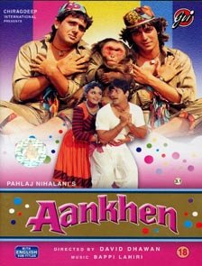 Aankhen (The Eyes)