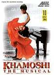 Khamoshi  The MusicalKhamoshi The Musical