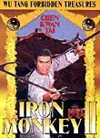 Jie tou sha shou (Iron Monkey 2)