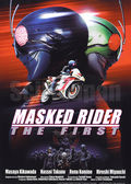 Kamen Raid: The First (Masked Rider: The First)