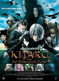 Gegege no Kitar�: Sennen noroi uta (Kitaro and the Millennium Curse)