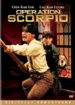 Operation Scorpio (Jie zi zhan shi) (Scorpion King)