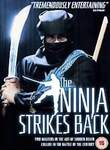 Ninja Strikes Back (Xiong zhong)