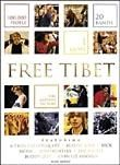 Song of Tibet