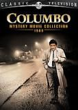 Columbo: Ransom for a Dead Man