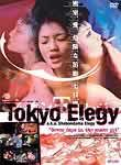 Tokyo Elegy