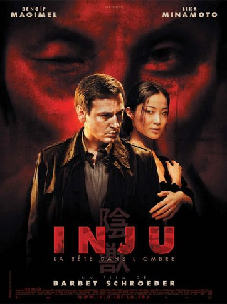 Inju, la B�te dans l'Ombre (Inju: The Beast in the Shadow)