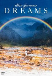 Dreams Poster