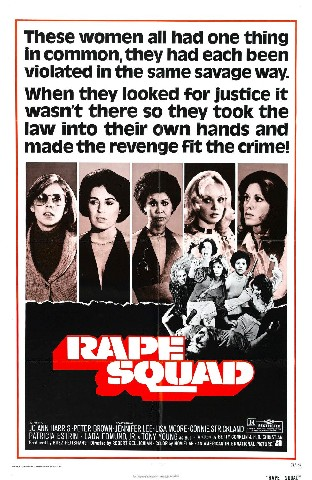 Act Of Vengeance (Rape Squad)