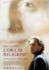 L' Ora di Religione (Il Sorriso di Mia Madre) (The Religion Hour) (My Mother's Smile)