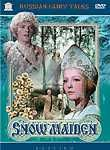 Snegurochka (The Snow Maiden) poster Yevgenya Filonova Snow Maiden