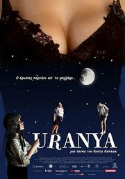 Uranya